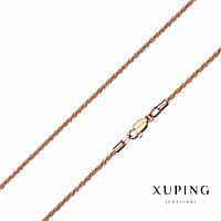Цепочка Xuping, плетение Жгут крученый L-45см s-2мм цвет золото