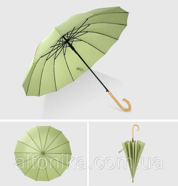 Зонт AL-1700-31