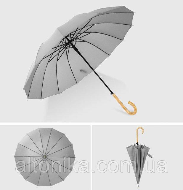 Зонт AL-1700-31 серый