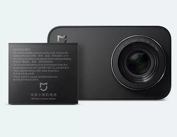 Батарея Xiaomi Mijia Camera Mini 4K NQD4008CN
