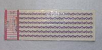 Камешки клеевые на листе 6201