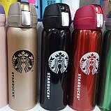 Термос Starbucks, фото 4