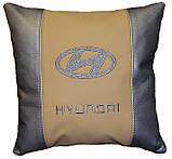 Сувенирная Подушка автомобильная с логотипом Hyundai, фото 9