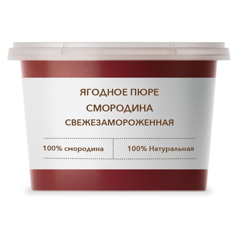 Пюре из черной смородины замороженное 100% натуральное