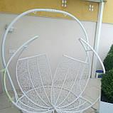 Гойдалка кокон двомісна розбірна, фото 2