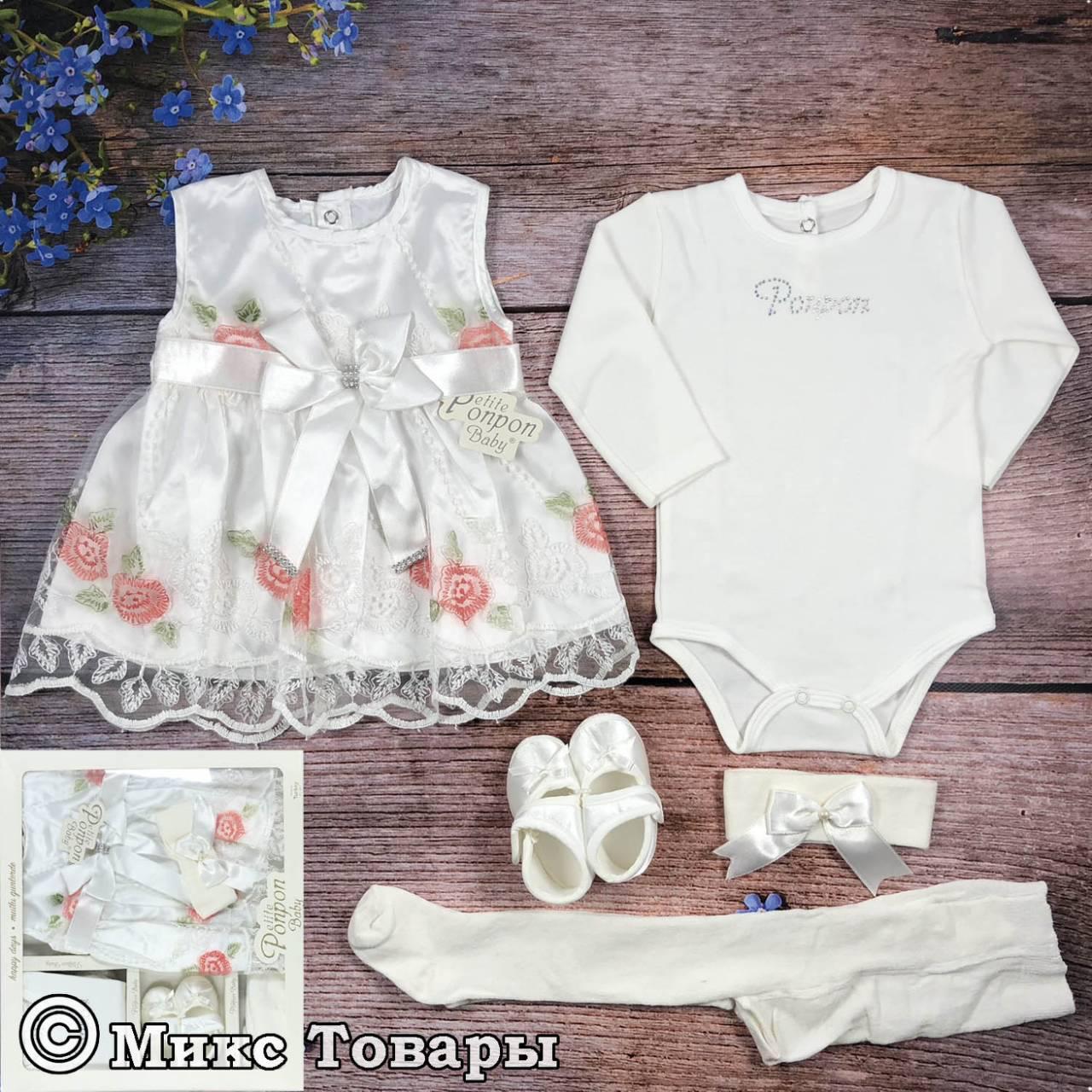 Крестильный набор для девочки Размеры: 0-3 месяцев (7180)