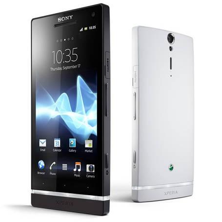 Чехол для Sony Xperia S (lt26i)