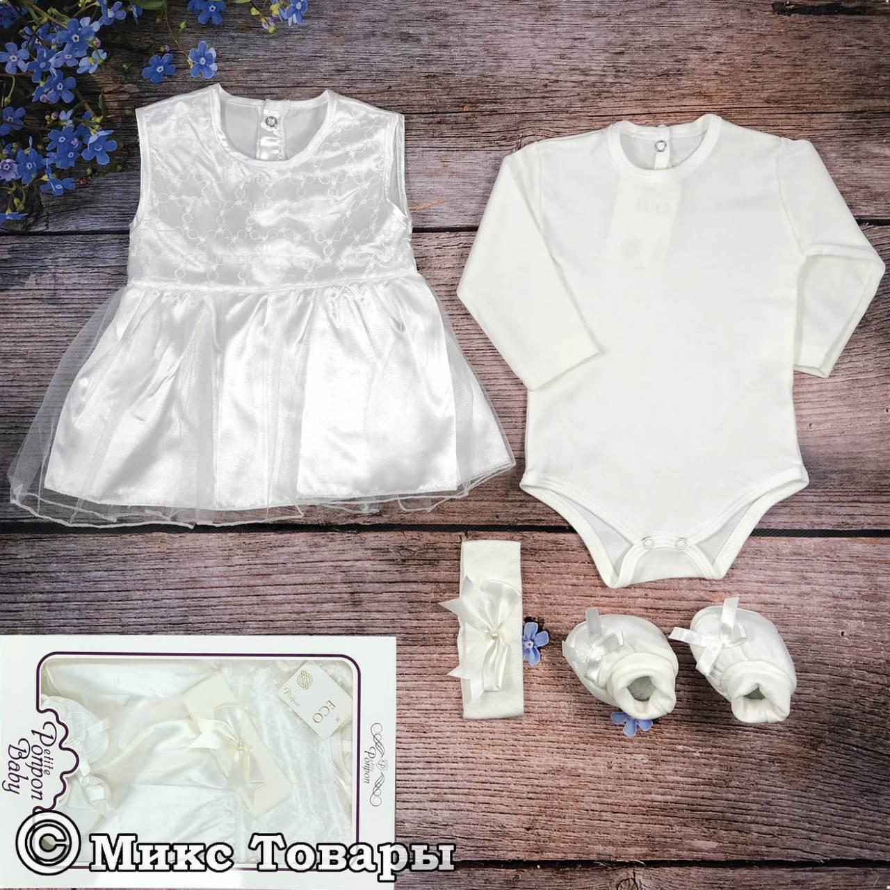 Нарядный набор для малыша Размеры: 0-3 месяцев (7182)