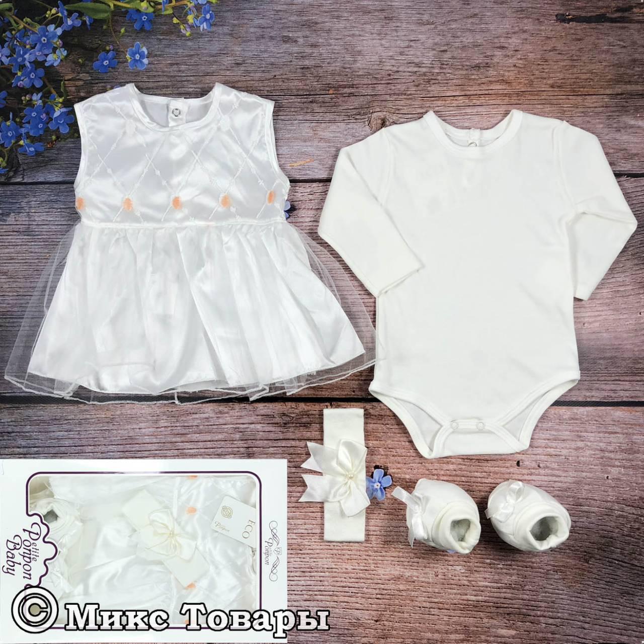 Нарядный набор для маленьких девочек Размеры: 0-3 месяцев (7183)
