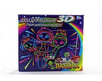 Toy Magic 3D доска для рисования, Волшебная доска для рисования, Magic 3D Drawing Board