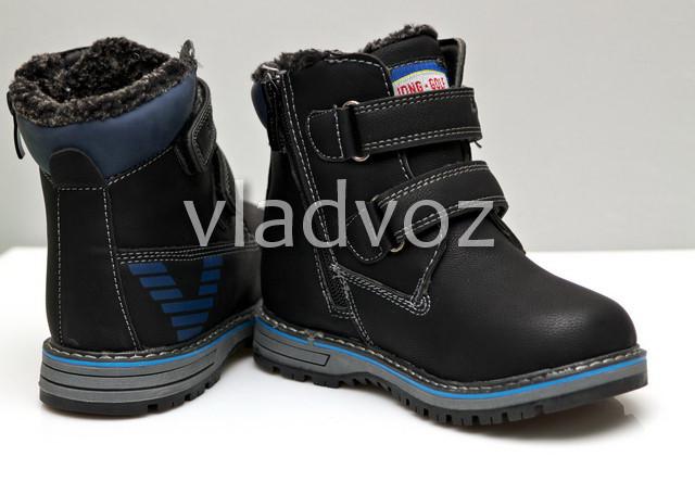 e7adaa25 Детские зимние ботинки для мальчика черные 30р. - ☎ VIBER 0977864700  интернет магазин vladvoz.