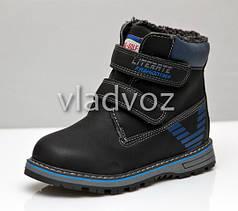 Детские зимние ботинки для мальчика черные 28р.