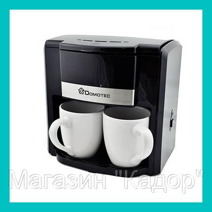 Кофеварка DOMOTEC MS-0708 на 2 чашки, фото 2