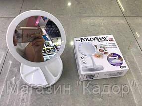 Складное зеркало с подсветкой Fold Away, фото 3