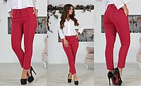 Женские универсальные базовые брюки