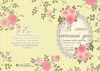 БРБ 022 открытка с конвертом, фото 1