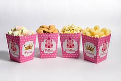 """Коробочки для солодкого """"Принцеси сердечка"""" 5 шт/уп."""