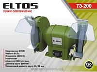 Заточной станок Eltos ТЭ-150