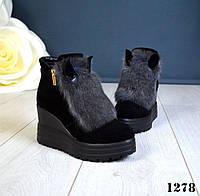 Ботинки кролик оптом в Украине. Сравнить цены 72fe628d5ccea
