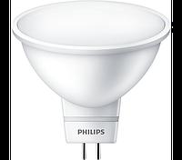 Лампа светодиодная LED spot 3-35W 120D 6500K 220V GU5.3 PHILIPS