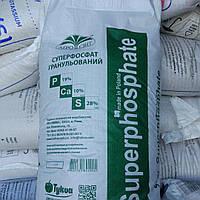 Суперфосфат Luvena (Польский), P:Са:S 19:10:28, мешок 50 кг.