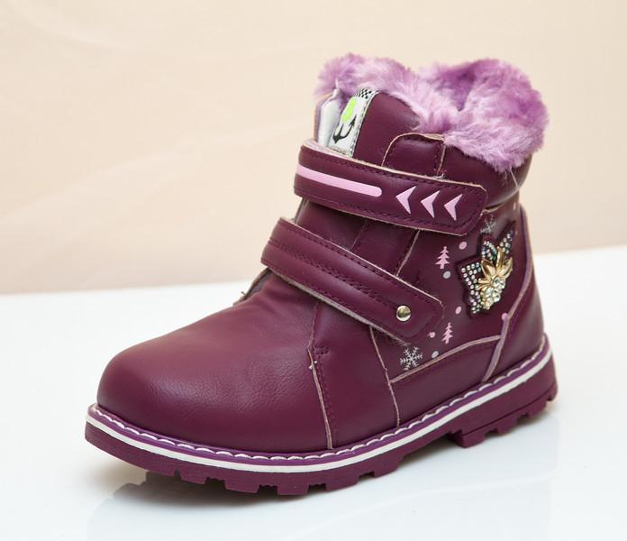 Детские зимние ботинки для девочки мех фиолетовые 26р.