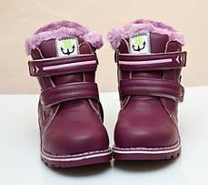 Детские зимние ботинки для девочки мех фиолетовые 26р., фото 2
