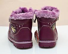 Детские зимние ботинки для девочки мех фиолетовые 26р., фото 3