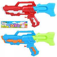 Водяной пистолет помповый 2 цвета (M 5607)