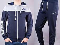 Спортивный костюм мужской Nike синий с серыми плечами на молнии с капюшоном, Синий, M