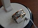 Серебряное кольцо с золотой пластинкой , фото 5