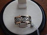 Серебряное кольцо с золотой пластинкой , фото 3