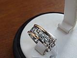 Серебряное кольцо с золотой пластинкой , фото 2