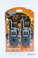 КОМПЛЕКТ ИЗ ДВУХ РАЦИЙ BAOFENG BF-T3 UHF  Комлект рацій Частота: 400 — 470 МГц