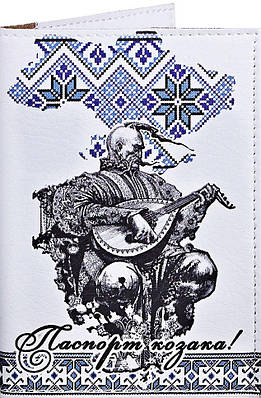 Мужская необычная обложка для паспорта PASSPORTY (ПАСПОРТУ) KRIV002