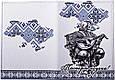 Мужская необычная обложка для паспорта PASSPORTY (ПАСПОРТУ) KRIV002, фото 2