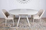 Круглый обеденный стол AUSTIN (Остин) 110/145 матовое стекло капучино Nicolas (бесплатная адресная доставка), фото 3