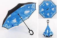Женский зонт СС170011