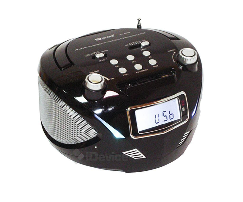 Бумбокс-радиоприёмник Golon RX-669Q