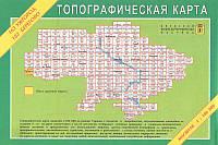 Карта топографическая районы: Ужгород, Берегово 1:100000 (163/182)