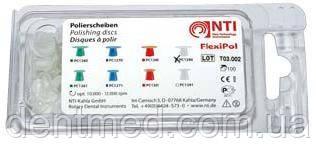 FlexiPol - головки полировочние для ультра-мелкой обработки композитов (серая, d 12) 100шт. NaviStom
