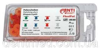 FlexiPol - головки полировочние для мелкой обработки композитов (красная, d 12) 100шт NaviStom
