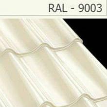 Металлочерепица Rauni Mini 200 mm - RAL 9003 (белая) 0,5