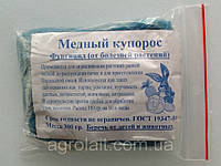 Медный Купорос на развес (кг)