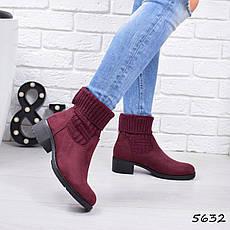 """Ботинки, ботильоны бордовые """"Melex"""" эко замша, повседневная, демисезонная, осенняя, женская обувь, фото 3"""