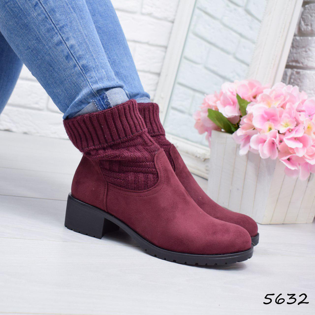 """Ботинки, ботильоны бордовые """"Melex"""" эко замша, повседневная, демисезонная, осенняя, женская обувь"""