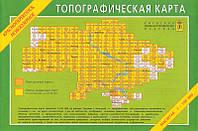 Карта топографическая районов: Красноперекопск, Новоозерное 1:100000 (267/272)