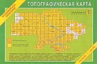 Карта топографическая районов: Черноморское, Евпатория 1:100000 (271/278)