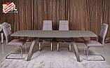 Розкладний стіл LONDON 160/240*90 матове скло мокко Nicolas (безкоштовна адресна доставка), фото 2