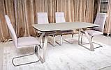 Розкладний стіл LONDON 160/240*90 матове скло мокко Nicolas (безкоштовна адресна доставка), фото 3